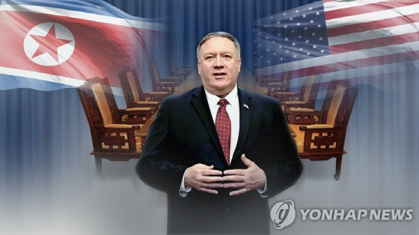 Pompeo reaffirms goal of 'complete' denuclearization of N. Korea