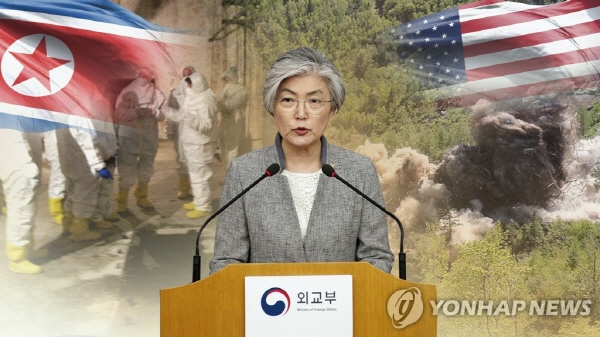 FM voices expectation for 'important milestone' from Trump-Kim summit