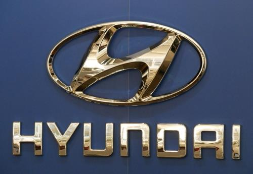 Hyundai Motor considers suspending China plant amid weak sales
