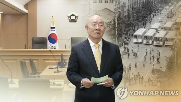 Former President Chun to appear in libel trial over Gwangju uprising