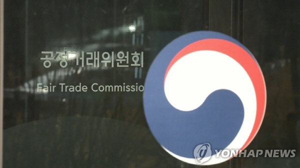 S. Korea asks Google to change some of its terms of service