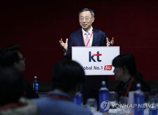 KT paid huge amount of money to influential figures for lobbying activities: lawmaker