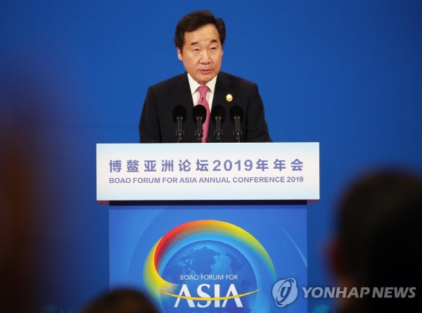 S. Korean PM calls for regional efforts to denuclearize N. Korea