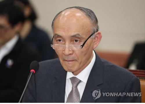 Moon withdraws nomination for new science minister