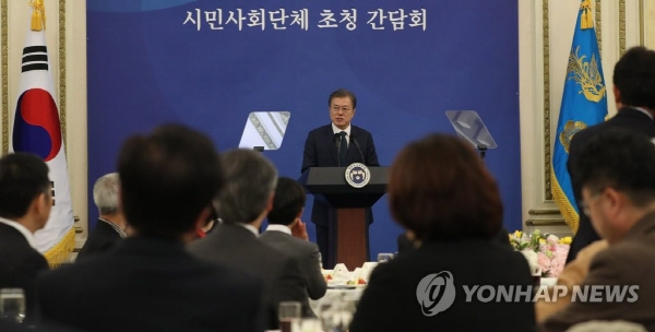 Moon reaffirms cooperation with civic groups to reform society