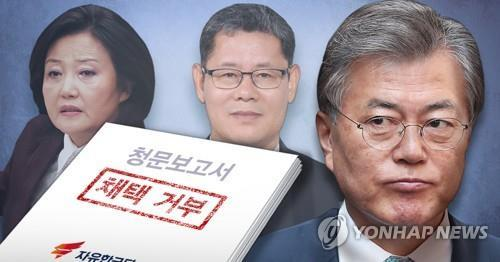 Moon likely to appoint two controversial Cabinet nominees this week