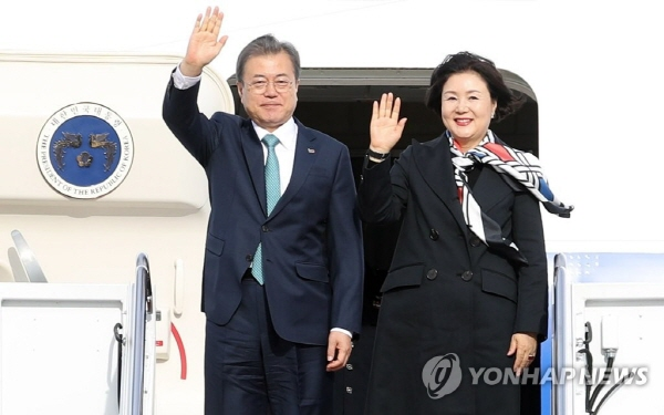 Moon arrives in U.S. to meet Trump on stalled N. Korea dialogue