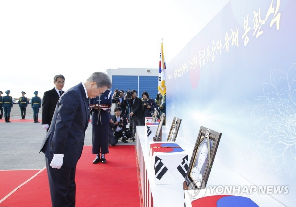 Moon marks return of remains of Korean independence fighters from Kazakhstan.