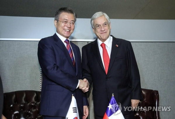 S. Korea, Chile to hold summit on upgrading bilateral ties