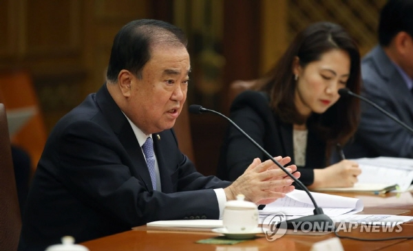Parliamentary speaker hopes new Japanese emperor will visit S. Korea at 'appropriate time'