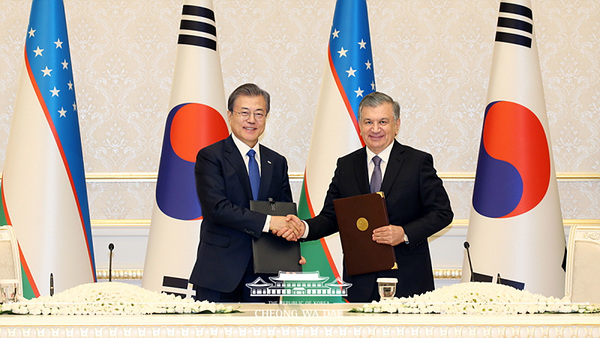 "Moon: ""We agreed to increase cooperation in ICT, 5G, big data, artificial intelligence…"""
