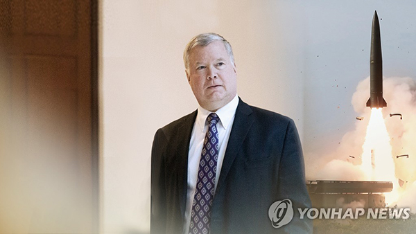 U.S. nuclear envoy to visit Seoul for talks about N.K. projectiles, food aid