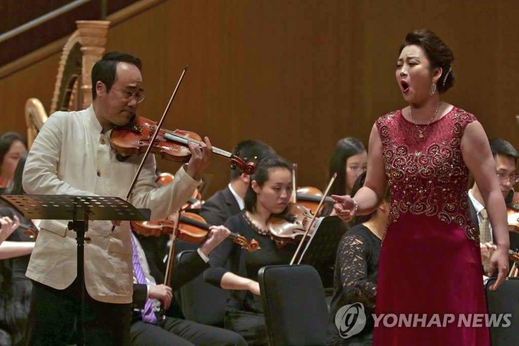 S. Korean violinist, N. Korean soprano perform together in Shanghai