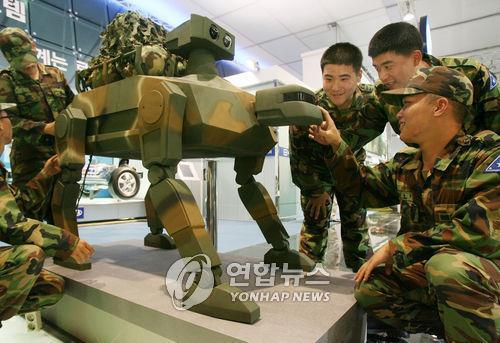 Korea to produce bioinspired military robots for future warfare