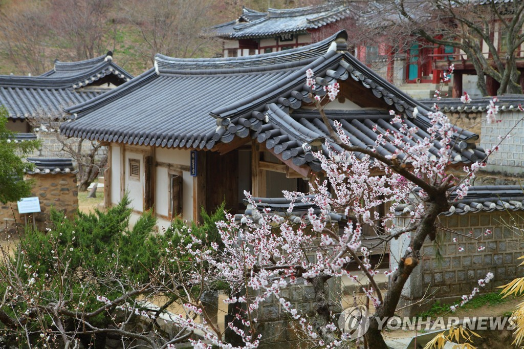 Nine Korean Confucian academies for the World Heritage list