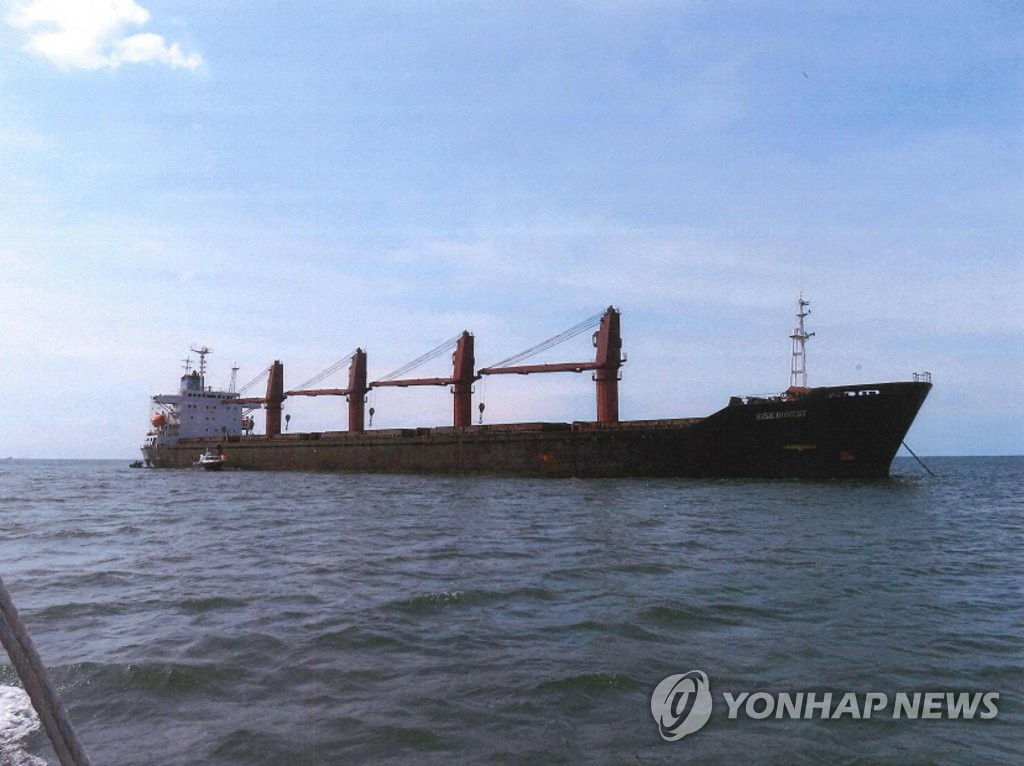 N. Korea demands release of cargo ship seized by U.S.