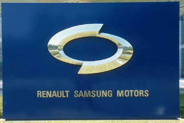 Chief of Renault Samsung expects S. Korean R&D to play vital role