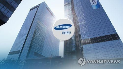 Samsung spends big on R&D despite weaker profits