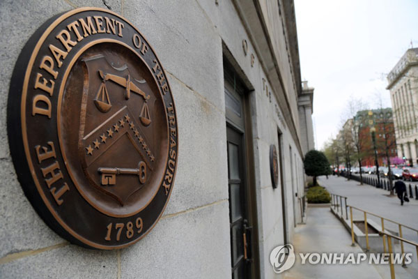 S. Korea remains on U.S. list of countries to monitor for currency practices