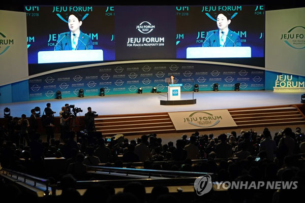 Jeju peace forum to open amid stalemate in U.S-N.K. nuke talks