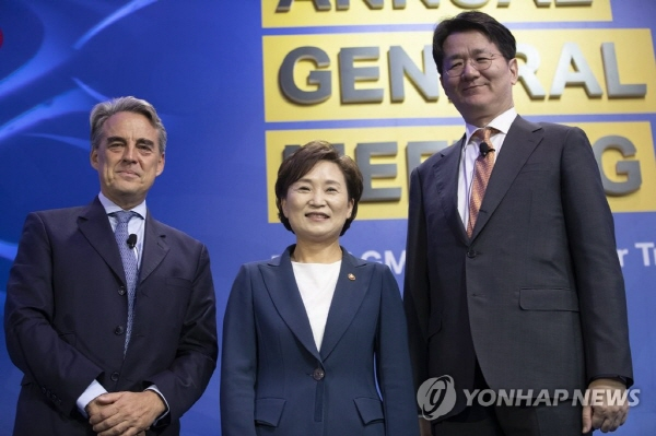 Seoul hosts IATA annual meeting for 1st time