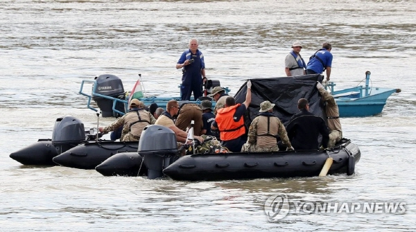 Body identified as S. Korean victim of Hungary boat sinking, death toll rises to 8