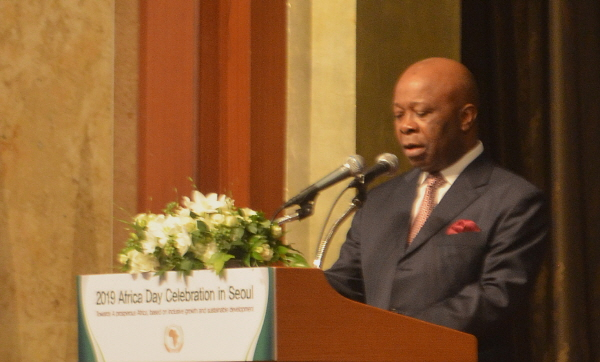 """Africa is a vibrant continent with great prospects of economic, other developments"""