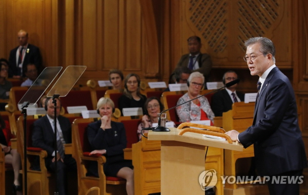 Moon suggests trust-based denuclearization, peace
