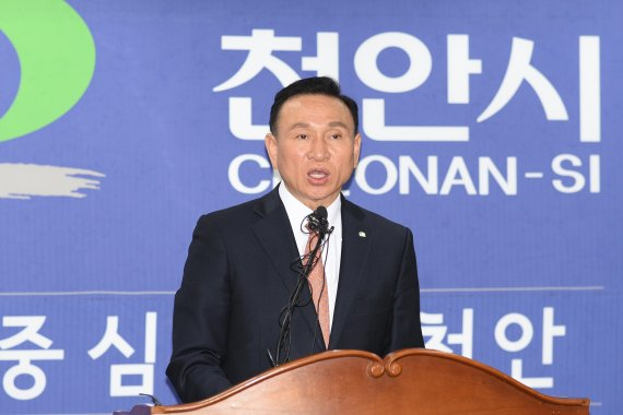 Cheonan City to host new National Football Center with strong support of citizens