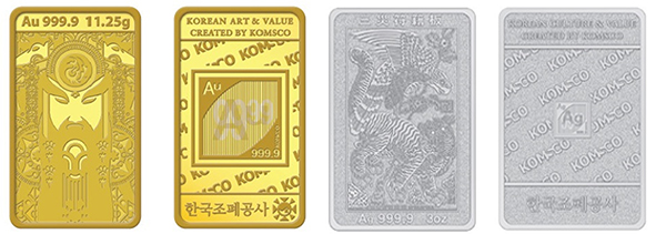 KOMSCO issues four high-end gold & silver bars using latent image technology