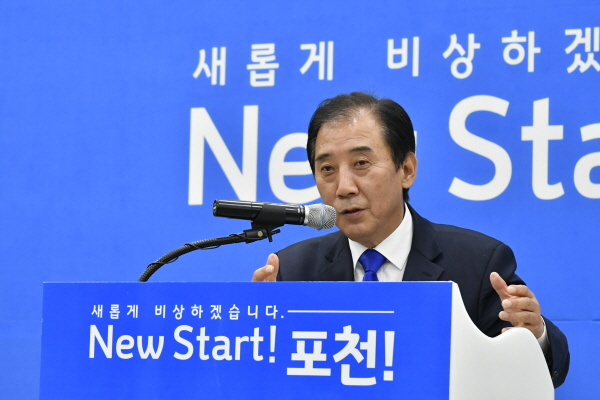 Pocheon seeks to evolve into a hub city for inter-Korean economic ties