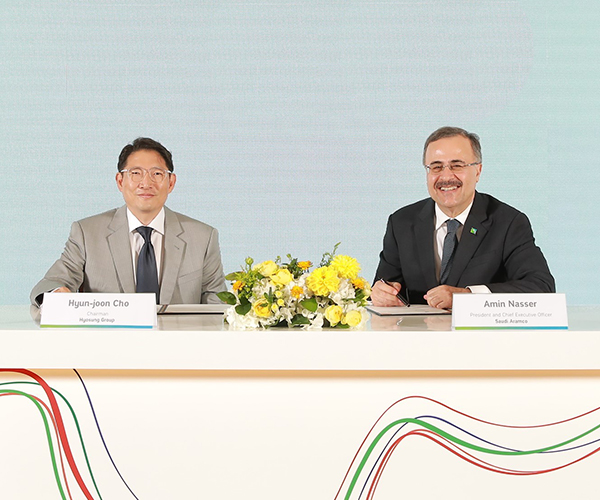 Hyosung, Saudi Aramco sign MOU for collaboration in carbon fiber development
