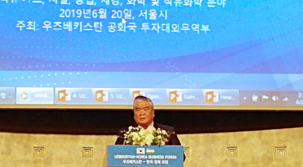 Uzbekistan-Korea business forum held to strengthen strategic partnership