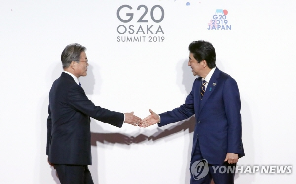 S. Korea-Japan relations heading to new low after Japan's retaliatory step