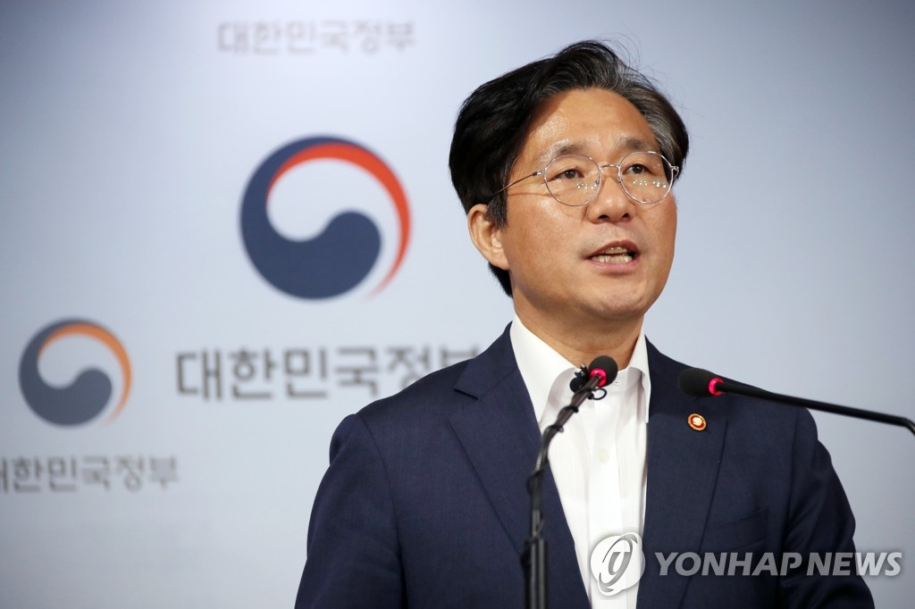 Japan's claims that key material gets funneled into N. Korea 'groundless': minister