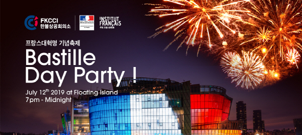 French Chamber to host Bastille Day event