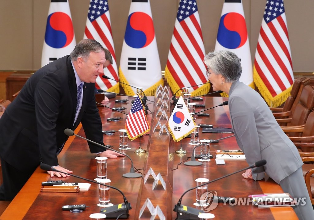 Top diplomats of S. Korea, the U.S. hold phone talks over Japan's export curbs, N.K.