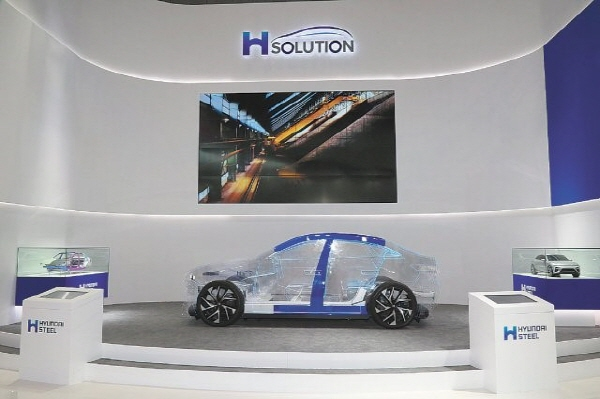 Hyundai Steel debuts 'H-Solution' to introduce future-oriented vehicle materials