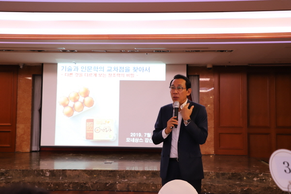 Sejong University·Sejong Institute Jointly Held the Sejong Forum