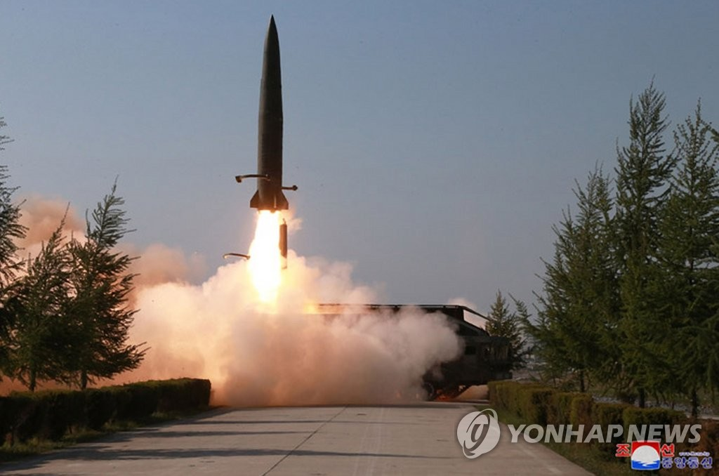 U.S. aware of reports of N.K. short-range projectile launch: senior official