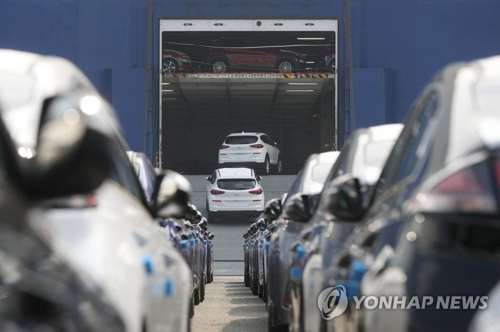 S. Korean economy grows 1.1 pct on-quarter in Q2: BOK