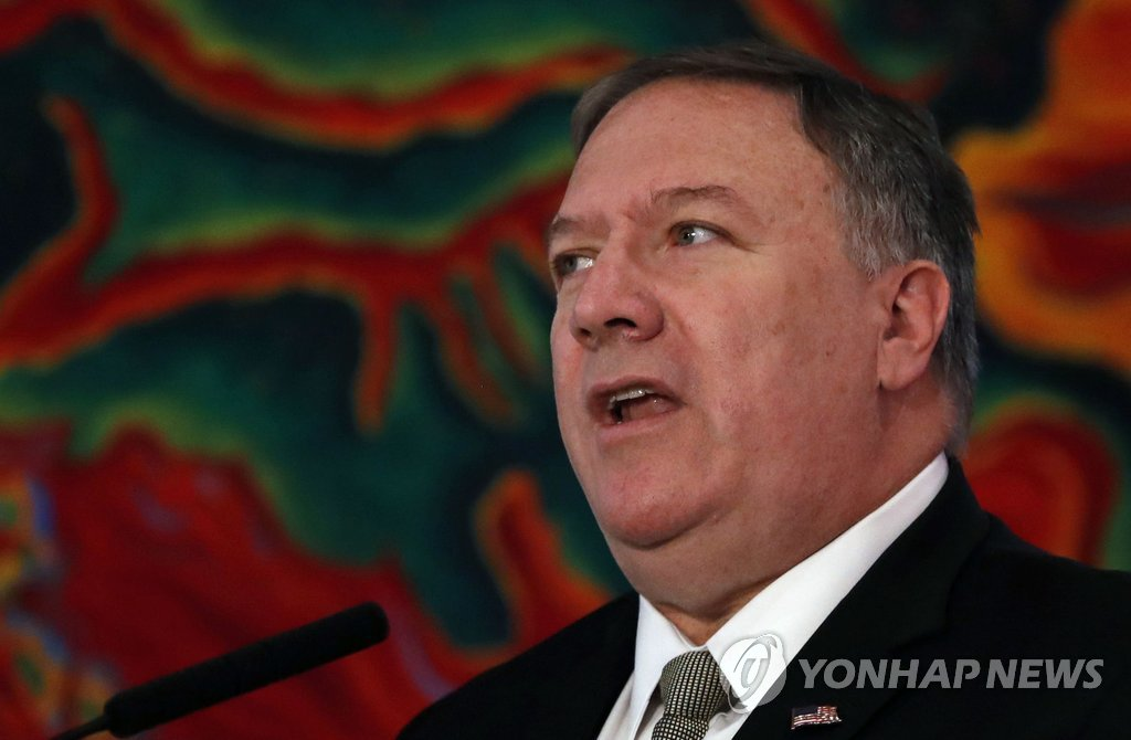 Pompeo says he expects talks with N.K. to resume in couple of weeks
