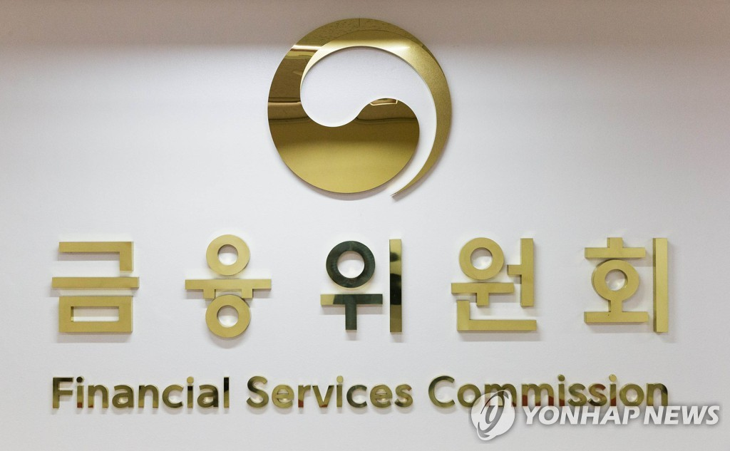 S. Korea to double fund for restructuring of SMEs