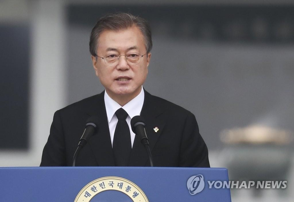 Moon seeks full troop remains excavation in DMZ