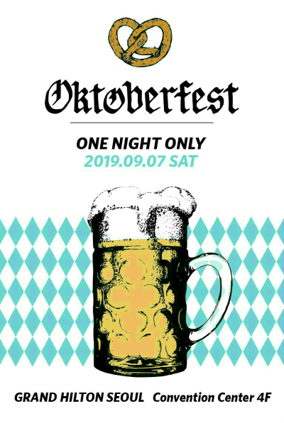 Grand Hilton Seoul presents 'Oktoberfest' package