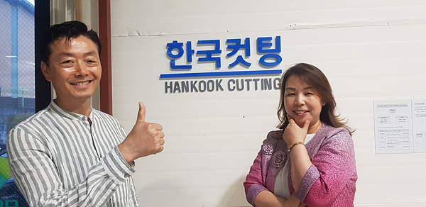 Married couple run Hankook Cutting, one of successful advertising printing firms in Korea