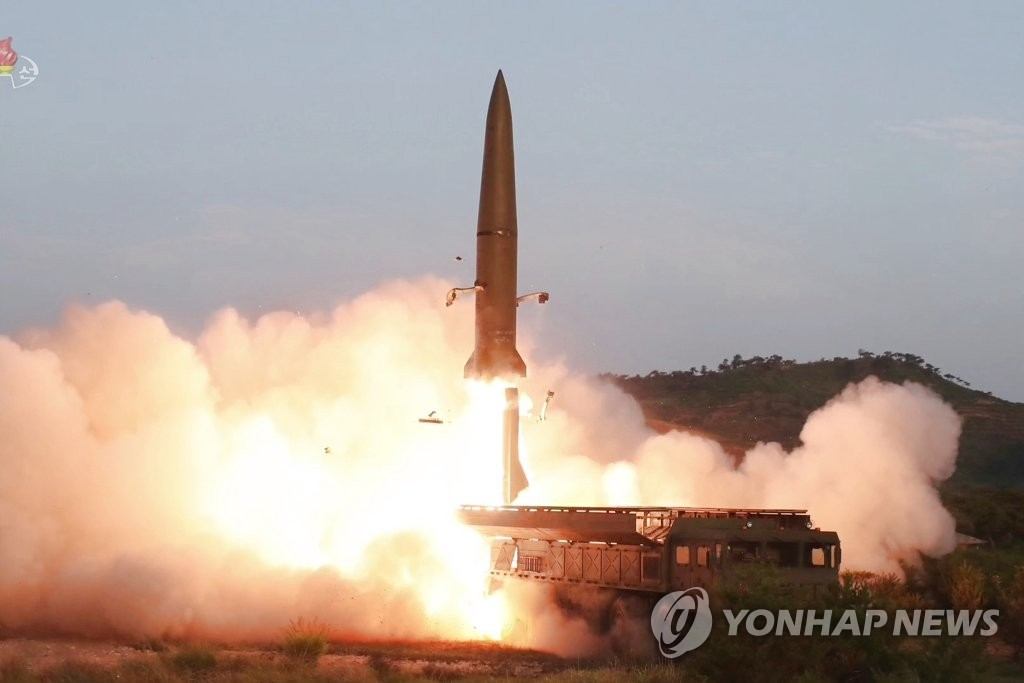 N. Korea fires multiple unidentified projectiles off east coast: JCS