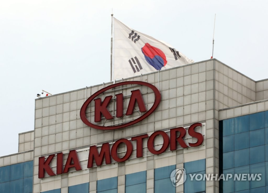 Kia workers vote to go on strike over wages