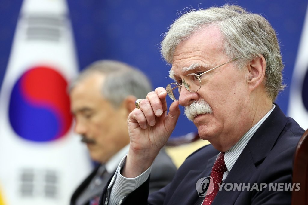 Bolton says N.K. missile launches didn't break promise