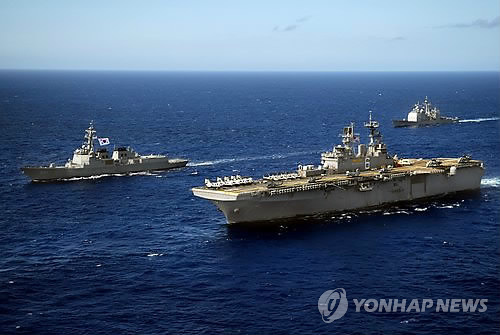 S. Korea, U.S. to begin joint military drills Monday